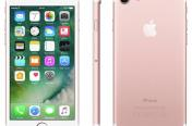 Nowy iphone 7 rose gold